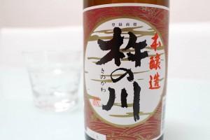 日本酒 杵の川