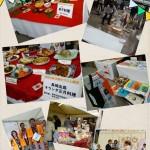 第15回 長崎「食」の博覧会に突撃取材です!