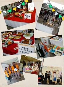 shokuhaku20151101_112200