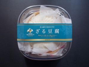 660ざる豆腐(モッテコ)