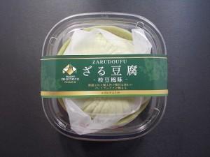 661ざる豆腐(枝豆)(モッテコ)