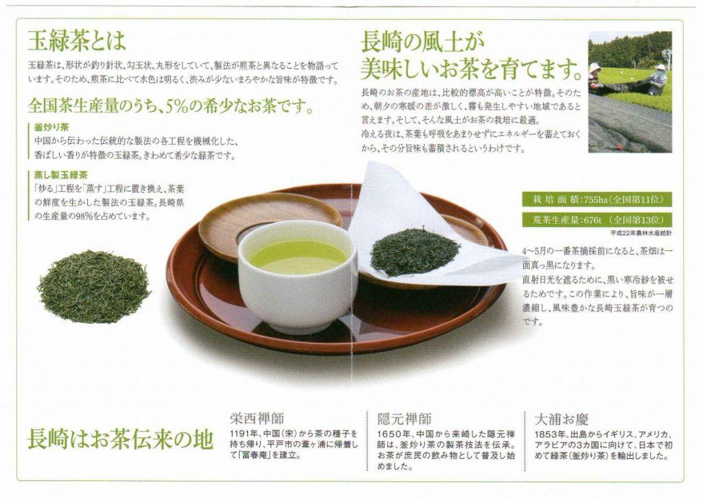新茶祭り-2247