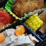 ひろちゃんコロッケ・かぼちゃの豚ロール・蒸し鶏と野菜・トマト他野菜