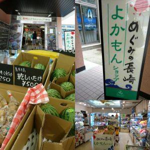 四谷ヨカモンIMG_20160704_224812