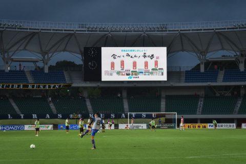 V・ファーレン長崎ホームゲーム開催時「県産品愛用PRイベント」のお知らせ