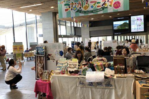 長崎県つながるフェスタ開催