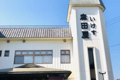 雲仙瑞穂の美味しい日本料理店